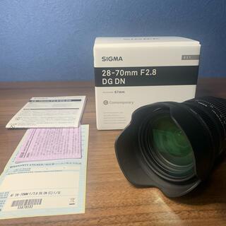 SIGMA - SIGMA 28-70mm F2.8 DG DN eマウント