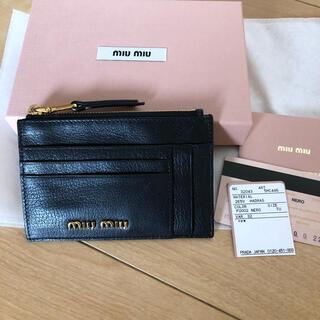 miumiu - miu miuコインケース