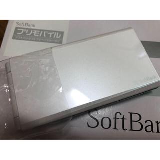 サムスン(SAMSUNG)の740SC ホワイト ソフトバンク プリペイドケータイ(携帯電話本体)