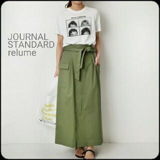 JOURNAL STANDARD - 【美品】JOURNAL STANDARD relume ロングスカート カーキ