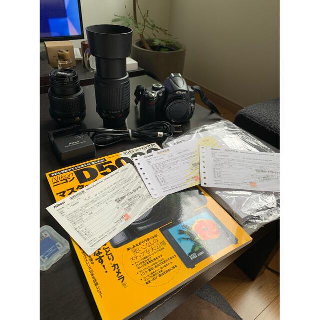 Nikon(ニコン)のzo様専用 Nikon D5000 ダブルズームキット ガイド雑誌付き スマホ/家電/カメラのカメラ(デジタル一眼)の商品写真