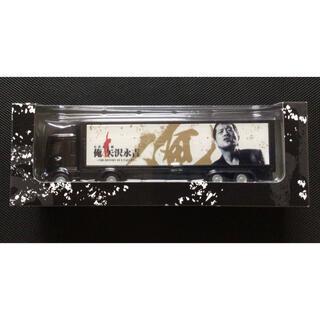 ヤザワコーポレーション(Yazawa)の展示会 俺 矢沢永吉 E.YAZAWA トランポ型ミニカー 限定(ミュージシャン)