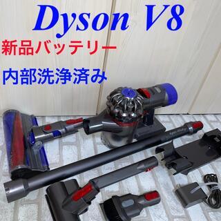 Dyson - 新品バッテリー搭載Dyson V8セット
