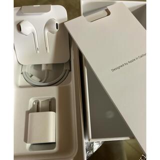 Apple -  iPhone SE2【付属品一式.新品未使用品】