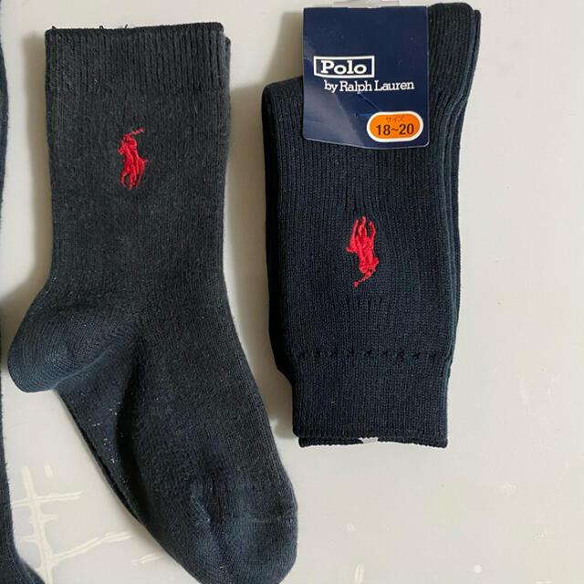 POLO RALPH LAUREN(ポロラルフローレン)の新品未使用品とまとめ売り☆ラルフローレン 靴下 キッズ/ベビー/マタニティのこども用ファッション小物(靴下/タイツ)の商品写真