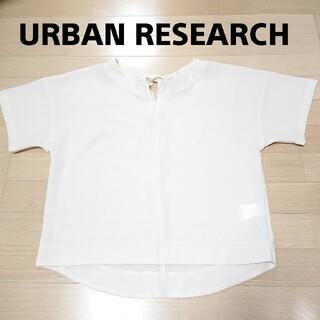 アーバンリサーチ(URBAN RESEARCH)の《新品》URBAN RESEARCH トップス アーバンリサーチ(カットソー(半袖/袖なし))