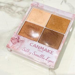 CANMAKE - CANMAKE⭐️アイシャドウパレット