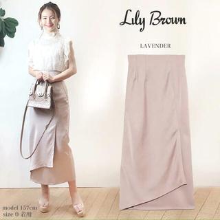 Lily Brown - Lily Brown サテンスカート