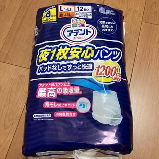 アテント 大人用紙おむつ パンツ式(おむつ/肌着用洗剤)