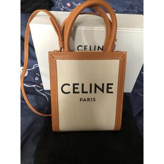 celine - CELINE バーティカル カバ ミニバッグ