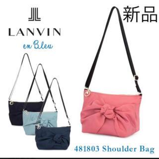 ランバンオンブルー(LANVIN en Bleu)の新品 ランバンオンブルー シャルロット ショルダーバッグ ピンク リボン 軽量(ショルダーバッグ)