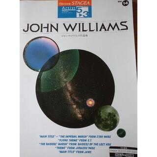 ヤマハ(ヤマハ)のかめきち様専用 エレクトーン楽譜 ジョン・ウィリアムズ作品集(楽譜)