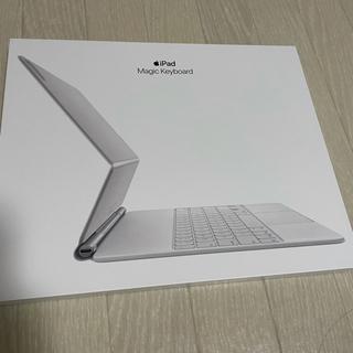iPad - iPad Pro 12.9 inch Magic Keyboard ホワイト