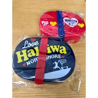 【新品未開封】Haleiwaハレイワ ランチボックス 2個セット赤、紺 弁当箱