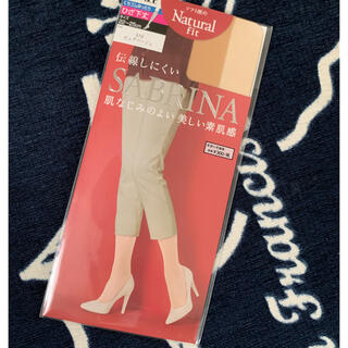 新品♡グンゼ くちゴムゆったりひざ下丈 ストッキング♡22〜25センチ