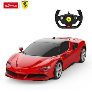 フェラーリ(Ferrari)の新品未開封 R/C 1/14 フェラーリSF90ストラダーレ ラジコン(トイラジコン)