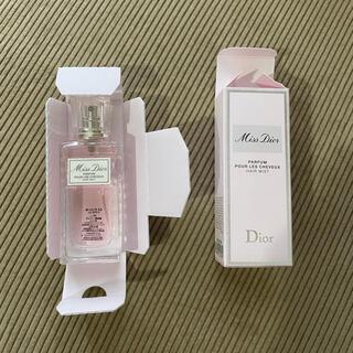 Dior - ディオール ヘアミスト
