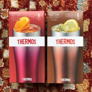 サーモス(THERMOS)の【未使用】サーモス 真空断熱タンブラー 420ml レッドとブラウンのセット(タンブラー)