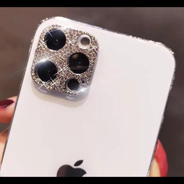 iPhone(アイフォーン)のiphone12pro レンズ保護 スマホ カメラ保護 ラインストーン ブラック スマホ/家電/カメラのスマホアクセサリー(その他)の商品写真