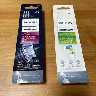 フィリップス(PHILIPS)のソニッケアー 替ブラシ 純正 3本 × 2セット(未使用)(電動歯ブラシ)