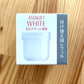ASTALIFT - アスタリフト ホワイトクリーム(レフィル)30g