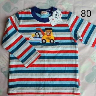 ミキハウス(mikihouse)の☆hhm様専用☆ ミキハウス 長袖 Tシャツ サイズ80(Tシャツ)