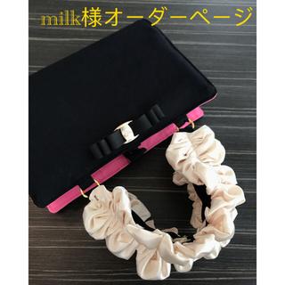 milk様オーダーページ(リボントート風レビューブックカバー)(ブックカバー)