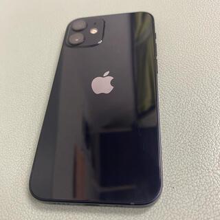 iPhone - iPhone12 mini