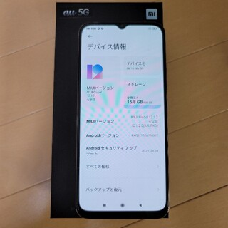 ANDROID - 中古 au版 Mi 10 Lite 5G XIG01 ホワイト
