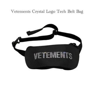 Supreme - Vetements Crystal Logo Tech Belt Bag