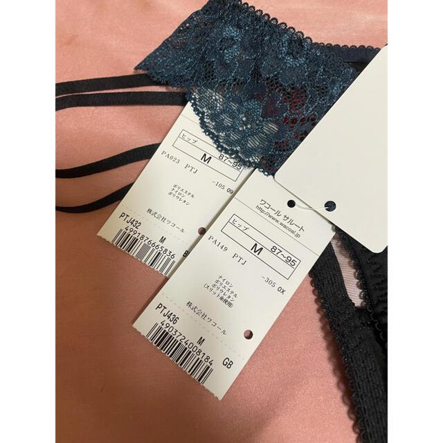 Wacoal(ワコール)のワコール サルート ショーツ セット レディースの下着/アンダーウェア(ショーツ)の商品写真