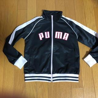 プーマ(PUMA)のPUMA 女児ジャージ上 140(ジャケット/上着)