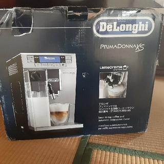 DeLonghi - デロンギ プリマドンナXS コンパクトETAM36365MB