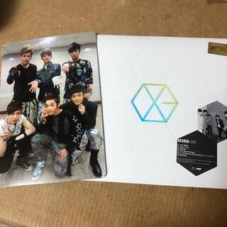 エクソ(EXO)のEXOアルバムMAMA限定トレカフォトブックCDグッズセット(アイドルグッズ)