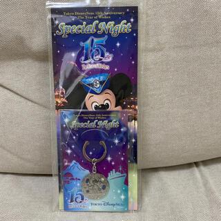 東京ディズニーシー 15周年 非売品 キーホルダー