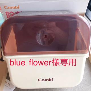 コンビ(combi)のCombi  コンビ 除菌じょーずα(哺乳ビン用消毒/衛生ケース)