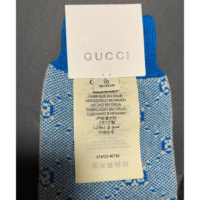 Gucci(グッチ)のGUCCI 靴下 ソックス 20 21 22 23 23.5 ブルー ロゴ レディースのレッグウェア(ソックス)の商品写真