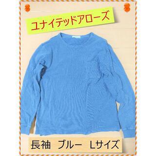 ユナイテッドアローズ(UNITED ARROWS)のユナイテッドアローズ トップス 長袖 ブルー Lサイズ(Tシャツ/カットソー(七分/長袖))