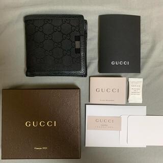 Gucci - 【超美品 正規品】 GUCCI 2つ折り 財布