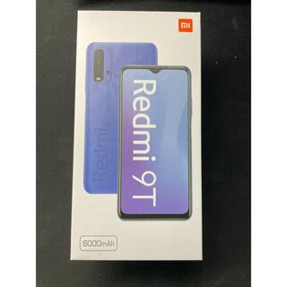 ANDROID - Xiaomi Redmi 9T