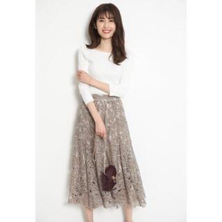 Rirandture - リランドチュール シアーカットワーク刺繍スカート