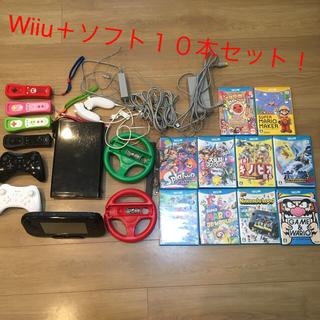 任天堂 - WiiU本体+ソフト10本セット