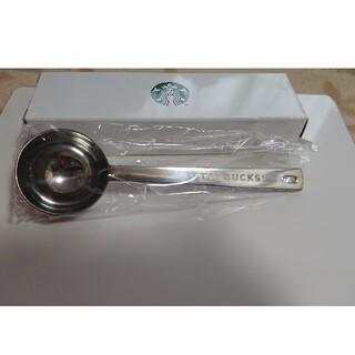 Starbucks Coffee - スタバ  コーヒーメジャー(コーヒースプーン)