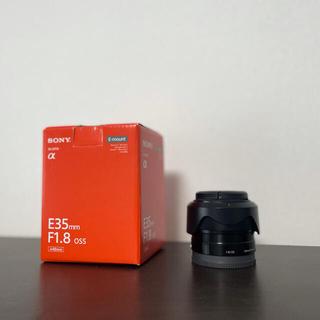 SONY - SONY E 35mm F1.8 OSS   SEL35F18