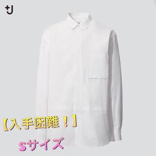 UNIQLO - ジルサンダー コラボ +J スーピマコットン オーバーサイズシャツ Sサイズ 白