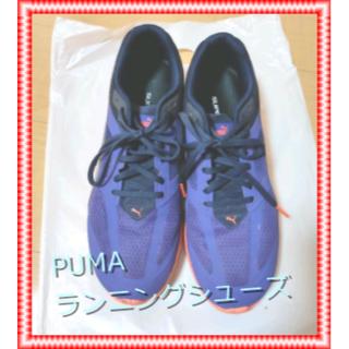 プーマ(PUMA)の【ランニング】PUMA IGNITE 26.5+SUPERFEET セット(スニーカー)