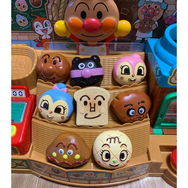 アンパンマン(アンパンマン)のアンパンマン かまどでやこう♪ジャムおじさんの焼き立てパン工場 エンタメ/ホビーのおもちゃ/ぬいぐるみ(キャラクターグッズ)の商品写真