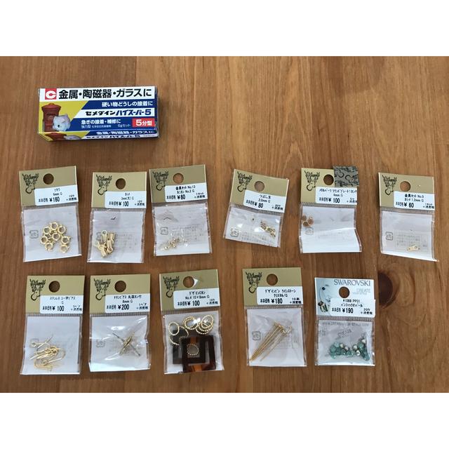 アクセサリーパーツ、ケース、接着剤 ハンドメイドの素材/材料(各種パーツ)の商品写真