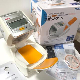 オムロン(OMRON)のオムロン デジタル自動血圧計 スポットアーム HEM1020(その他)
