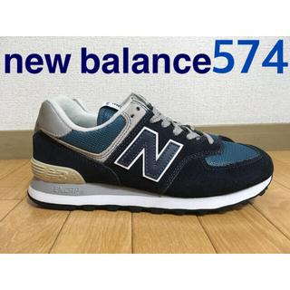 New Balance - 574 23.5 ネイビー ニューバランス  スニーカー new balance